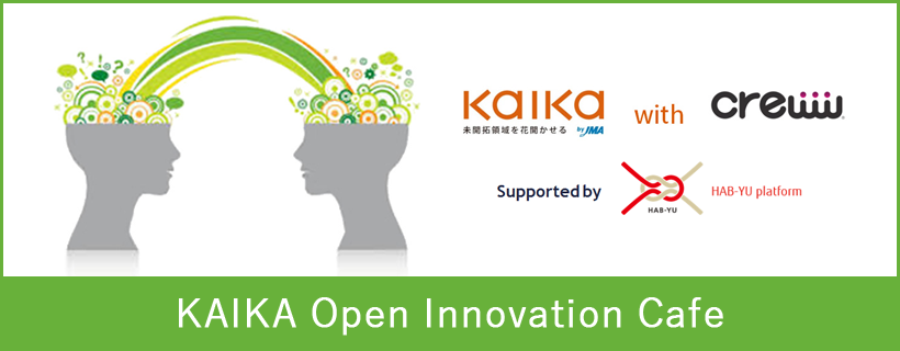 KAIKA Open Innovation Cafe