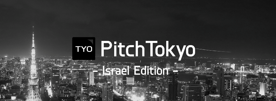 /PitchTokyo Israel_Edition